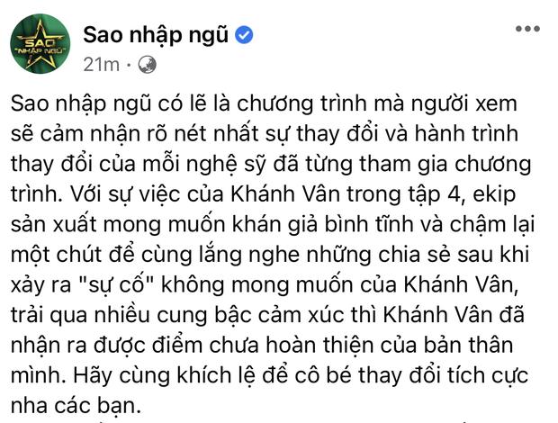 Sao Nhập Ngũ lên tiếng trước làn sóng anti Khánh Vân: Mong khán giả bình tĩnh, hãy khích lệ Khánh Vân thay đổi tích cực - Ảnh 2.
