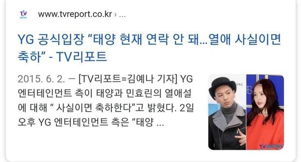 Lời phản hồi hẹn hò kinh điển nhất Kpop gọi tên YG Entertainment: Taeyang đang ghi hình nên chúng tôi không thể xác minh - Ảnh 3.