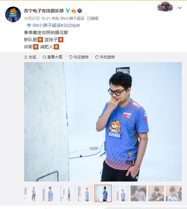 Áo đấu mới của Suning bị fan chê thậm tệ: Đây là áo xấu nhất từ trước đến nay - Ảnh 1.