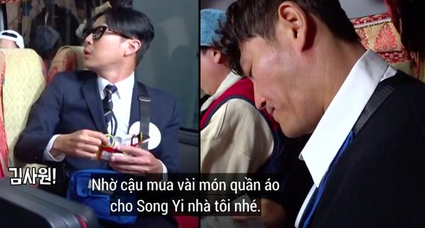 Kim Jong Kook tiết lộ lý do mở nhà hàng cùng Haha: Yêu trẻ con thế mà vẫn chưa chịu lấy vợ? - Ảnh 3.