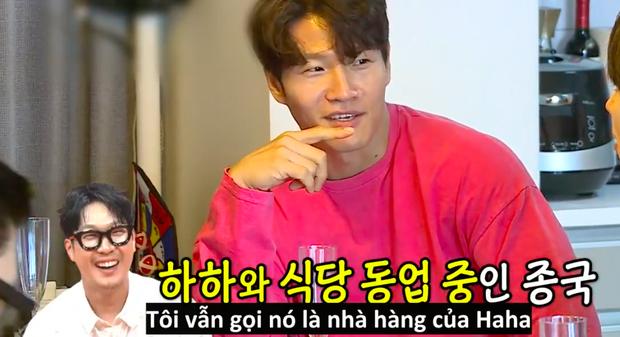 Kim Jong Kook tiết lộ lý do mở nhà hàng cùng Haha: Yêu trẻ con thế mà vẫn chưa chịu lấy vợ? - Ảnh 1.