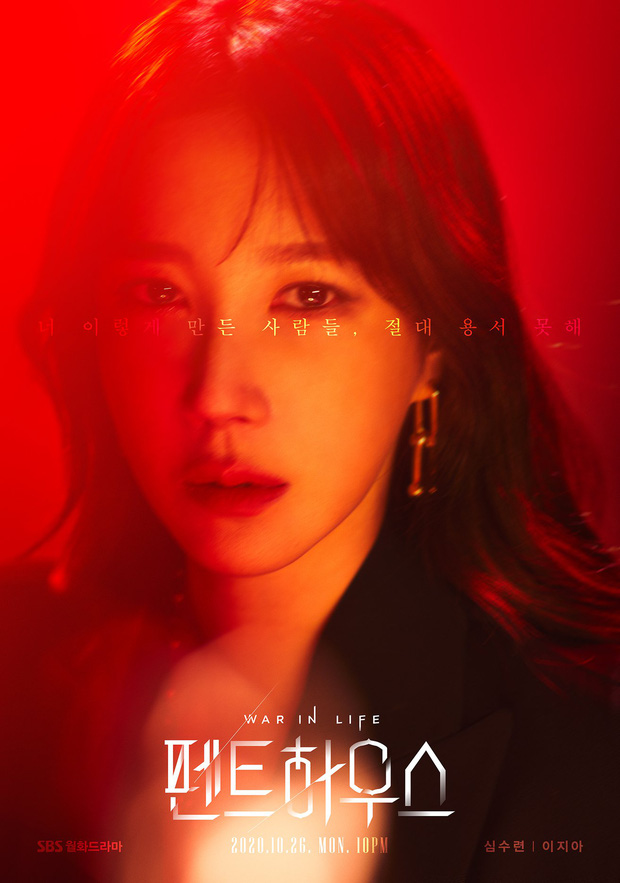 Bà cả Penthouse Lee Ji Ah: Lừa dối cả Kbiz bí mật kết hôn với huyền thoại Kpop, khiến Jung Woo Sung đau đớn và cái kết bất ngờ - Ảnh 2.