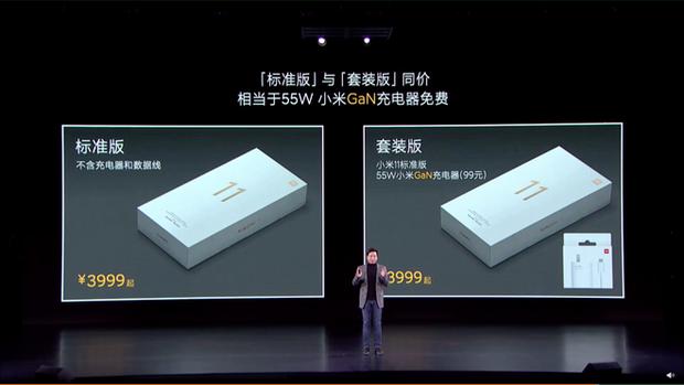 Mi 11 không đi kèm củ sạc, nhưng Xiaomi sẵn sàng tặng miễn phí cho ai cần - Ảnh 3.