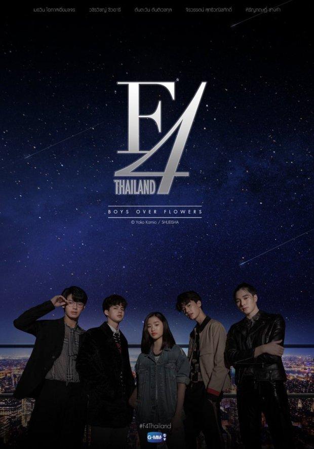 Vườn Sao Băng bản Thái tung trailer nóng hổi: Nữ chính vẫn kém xa Goo Hye Sun, cặp đam mỹ 2gether mới là tâm điểm - Ảnh 23.
