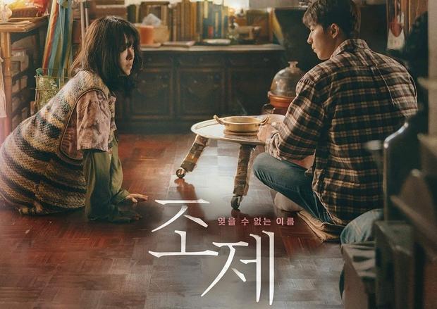 Ná thở với dàn mỹ nam Hàn đổ bộ phòng vé cuối năm: Gong Yoo - Park Bo Gum sẽ vượt mặt Nam Joo Hyuk? - Ảnh 11.