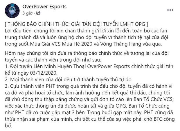 Tuyển thủ VCS thừa nhận bán độ, cộng đồng LMHT chờ hóng drama - Ảnh 1.