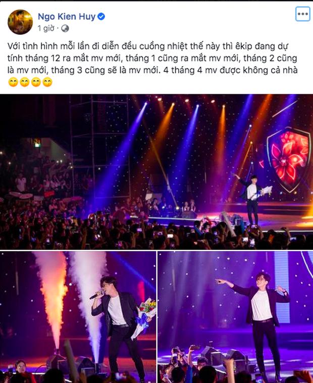 Giữa lúc các nghệ sĩ quan ngại dịch bệnh, Ngô Kiến Huy bất ngờ tuyên bố 4 tháng tung 4 MV, fan hoài nghi liền lập tức lên tiếng - Ảnh 1.