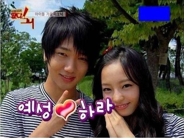 Vì bảo vệ Goo Hara khỏi yêu râu xanh đáng sợ nhất Kbiz, Yesung (Super Junior) từng bị ném đá 3 năm trời và giờ mới được minh oan - Ảnh 2.