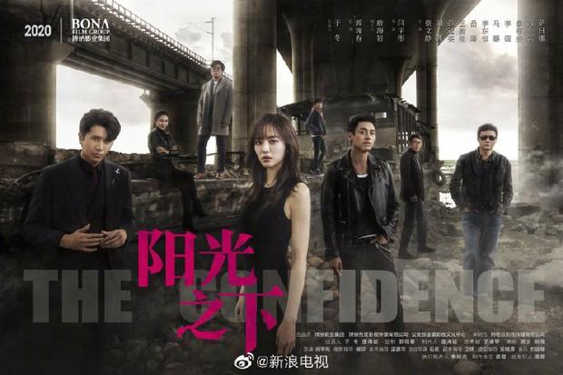 Vật Trong Tay tung poster căng đét sau 1 tuần lên sóng, fan vui chưa kịp đã thấy 4 tập bay màu không rõ lý do - Ảnh 1.