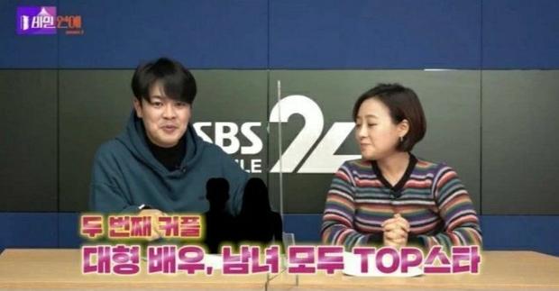 SBS đưa tin đúng ngày 1/1 năm mới, 2 cặp đôi sao Hàn cực hot sẽ bị paparazzi tung bằng chứng hẹn hò - Ảnh 2.