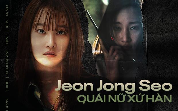 """""""Quái nữ xứ Hàn"""" Jeon Jong Seo: 2 năm trước cởi trần giữa đồng hoang, giờ hóa sát nhân hoang dại vươn ra Hollywood - Ảnh 1."""