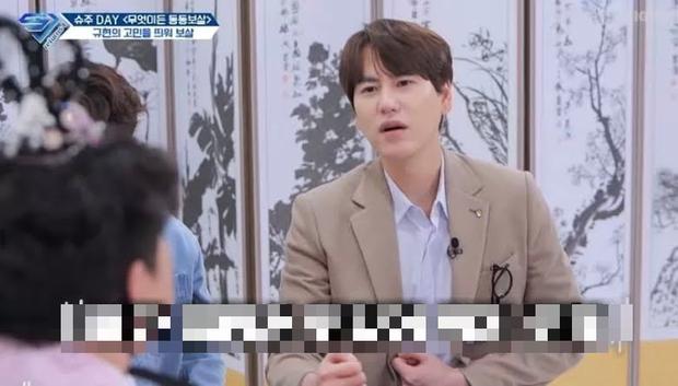 Kyuhyun (Super Junior) than trời vì quá căng thẳng khi tham gia show ẩm thực, biết lý do ai cũng gật gù cảm thông - Ảnh 1.