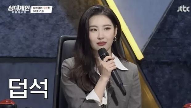 Knet bênh Sunmi khi bị mỉa mai là giám khảo nhưng hát tệ hơn thí sinh, đến lượt Mino (WINNER) lại trở mặt, chê không đủ tư cách - Ảnh 1.