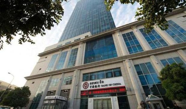 Phát hiện 2 anh em ruột nhiễm COVID-19, Campuchia đóng cửa văn phòng 2 ngân hàng - Ảnh 1.