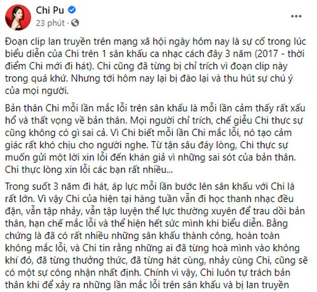 Chi Pu giấu ekip đăng tâm thư xin lỗi khán giả sau đoạn clip vỡ giọng gây tranh cãi, khẳng định vẫn đi học thanh nhạc đều đặn - Ảnh 2.