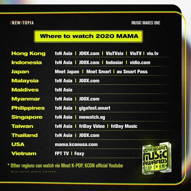 MAMA 2020 sẽ phát sóng chính thức trên nền tảng trực tuyến tại Việt Nam, fan Kpop Việt tha hồ bung xoã - Ảnh 3.