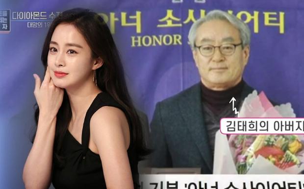 Bi Rain - Kim Tae Hee: Bị gán mác người đẹp và quái vật đến gánh nặng hào môn, tất cả kết lại bằng cuộc hôn nhân cả châu Á ngưỡng mộ - Ảnh 10.