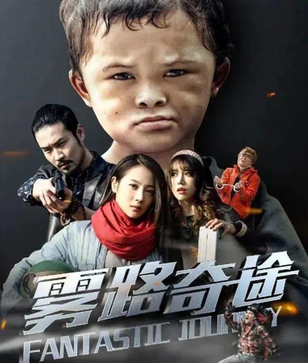Cậu bé đổi đời sau một đêm nhờ danh hiệu Tiểu Jack Ma nhưng lại lần nữa rơi vào cảnh loay hoay, khổ sở vì phạm phải sai lầm của đa số người nghèo  - Ảnh 3.