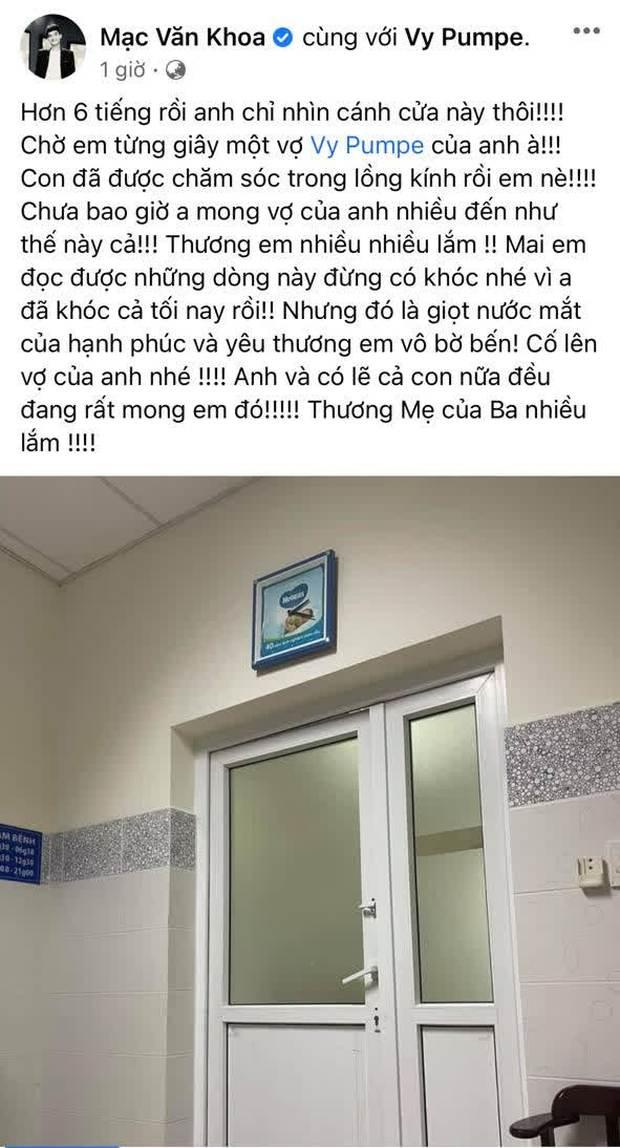 HOT: Vợ chồng Mạc Văn Khoa chính thức đón con gái đầu lòng sau 2 ngày kết hôn, bé được đưa vào phòng chăm sóc đặc biệt - Ảnh 2.