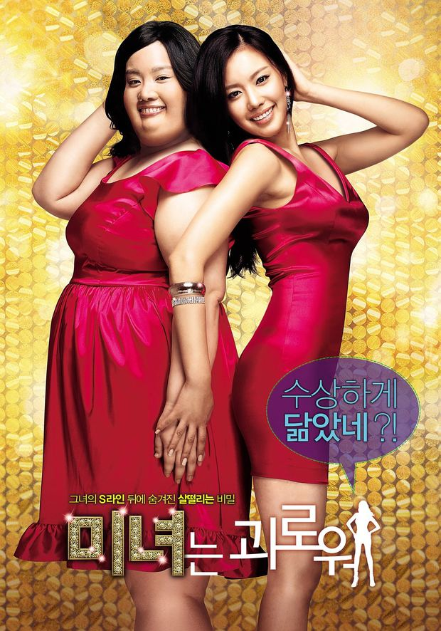 6 lần sao Hàn hóa xấu trên màn ảnh: Moon Ga Young mặt đầy mụn vẫn chưa sốc bằng màn phát phì của IU - Ảnh 4.
