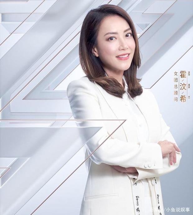 Hoắc Vấn Hy: Nữ quản lý đẹp nhất Cbiz khiến dàn sao hạng A nể sợ, tài năng và EQ cao vút trị được quy tắc ngầm trong giới - Ảnh 2.