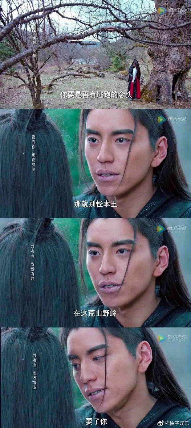 Lang Điện Hạ mãi là Á hậu xứ Trung vì sến súa từ thoại đến màu phim - Ảnh 4.