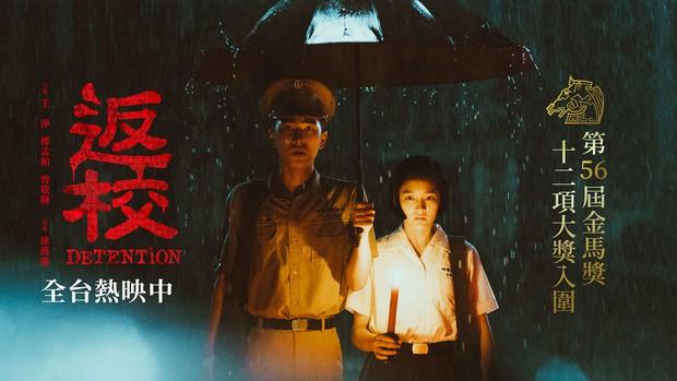 Rét run với DETENTION: Ngôi trường ma ám hot nhất làng game, gái đẹp nhờ vong theo mà húp no drama tự cổ chí kim - Ảnh 2.