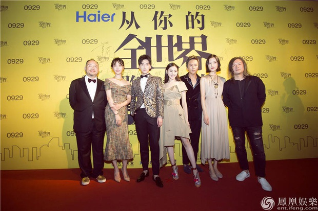 1001 drama sao Cbiz tại sự kiện: Trịnh Sảng chen chỗ, Dương Mịch bơ đẹp Đường Yên, Phạm Băng Băng lại có EQ cao ngất - Ảnh 8.