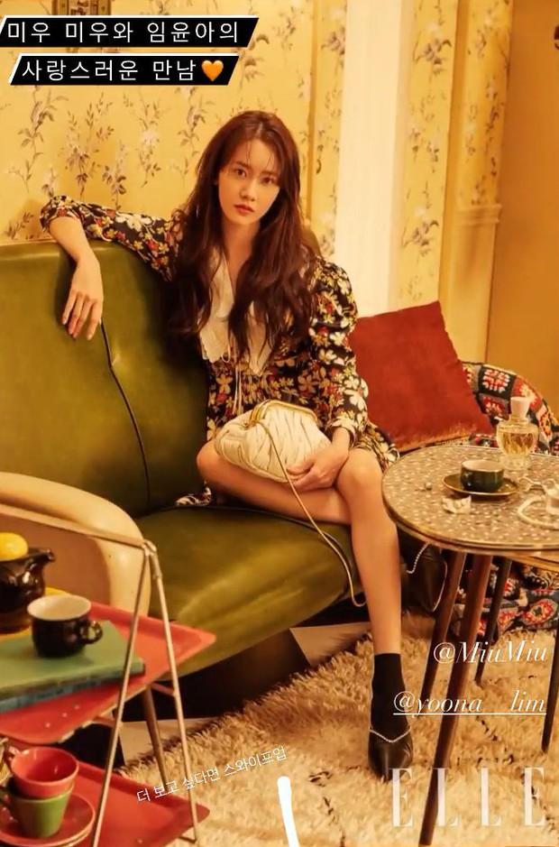 """""""Nhá hàng"""" tạp chí đang hot hòn họt của Yoona (SNSD): Ai ngờ cô đã U30, ảnh hậu trường kiểm chứng nhan sắc mới choáng - Ảnh 2."""