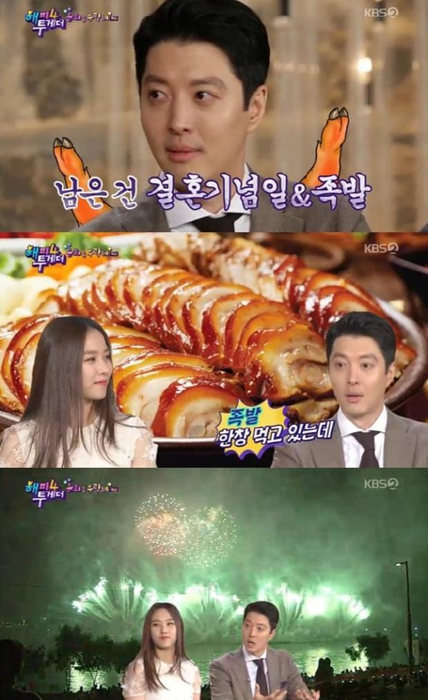 Nữ diễn viên Jo Yoon Hee lần đầu lộ diện hậu ly hôn Lee Dong Gun, đọ nhan sắc gắt bên Tiffany (SNSD) - Ảnh 7.
