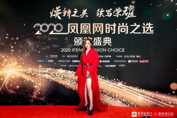 Dàn sao đổ bộ sự kiện Phượng Hoàng: Khổng Tuyết Nhi gây bão với visual công chúa, Jia (Miss A) chặt chém vì hình ảnh cực bốc - Ảnh 13.