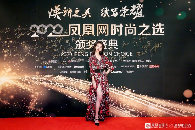 Dàn sao đổ bộ sự kiện Phượng Hoàng: Khổng Tuyết Nhi gây bão với visual công chúa, Jia (Miss A) chặt chém vì hình ảnh cực bốc - Ảnh 17.