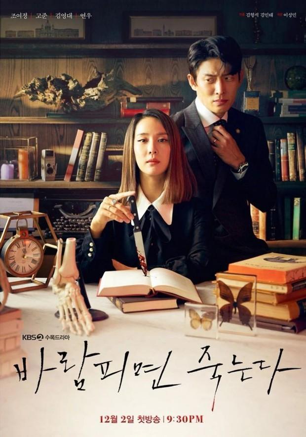 """""""Nữ hoàng cảnh nóng"""" Jo Yeo Jeong diện đồ Hoàng hậu ở Lừa Em, Cưng Tiêu Rồi!, lại nghĩ ra trò gì tra tấn chồng chăng? - Ảnh 5."""
