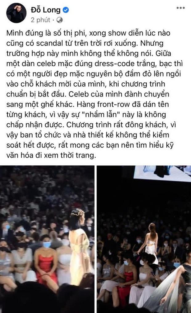 NTK Đỗ Long phản bác khi bị đặt nghi vấn, hé lộ động thái bất ngờ của thí sinh HHHV Việt Nam sau drama ngồi sai chỗ tại VIFW - Ảnh 4.