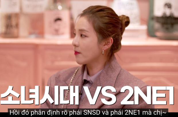Dara - Cựu thành viên 2NE1 lần đầu đến SM, bất ngờ chia sẻ về cuộc đụng độ cùng SNSD trong quá khứ - Ảnh 1.
