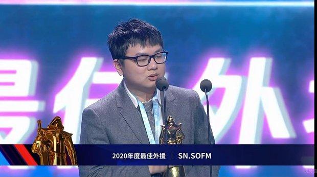 SofM giành danh hiệu Ngoại binh xuất sắc nhất LPL 2020, cộng đồng game Việt nức nở tự hào - Ảnh 3.