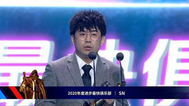 Nóng: SofM rinh trọn một lúc 3 giải thưởng danh giá nhất của LPL 2020, kỳ tích khiến cộng đồng Việt và thế giới đều ngưỡng mộ - Ảnh 6.