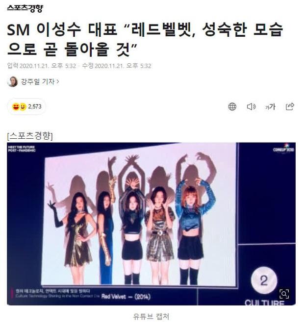 Red Velvet diễn Psycho đầy đủ đội hình sau hơn 1 năm, dân tình xuýt xoa: Ơn giời, Wendy đây rồi! - Ảnh 8.