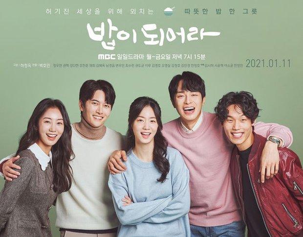 """Truyền hình Hàn """"mở bát"""" đầu năm toàn nam thanh nữ tú, chất nhất là tình chị em của """"Haru chân dài"""" Rowoon - Ảnh 2."""