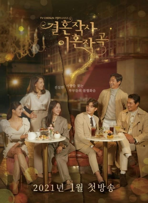 """Truyền hình Hàn """"mở bát"""" đầu năm toàn nam thanh nữ tú, chất nhất là tình chị em của """"Haru chân dài"""" Rowoon - Ảnh 7."""
