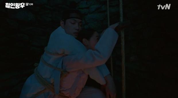 Shin Hye Sun nổi máu dê già, lập mưu hốt trọn phi tần của anh hoàng Kim Jung Hyun ở Mr. Queen tập 10 - Ảnh 1.