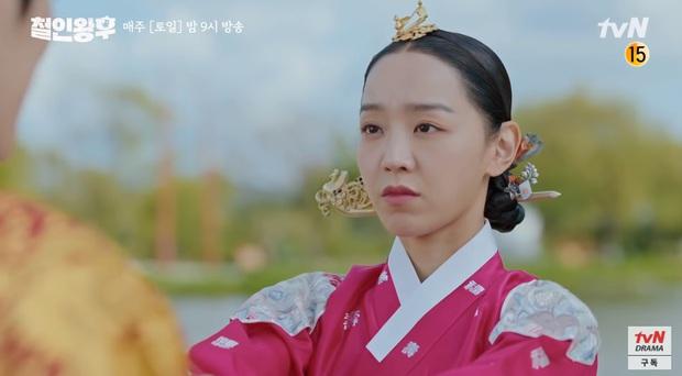 Shin Hye Sun nổi máu dê già, lập mưu hốt trọn phi tần của anh hoàng Kim Jung Hyun ở Mr. Queen tập 10 - Ảnh 5.