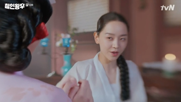 Shin Hye Sun nổi máu dê già, lập mưu hốt trọn phi tần của anh hoàng Kim Jung Hyun ở Mr. Queen tập 10 - Ảnh 6.
