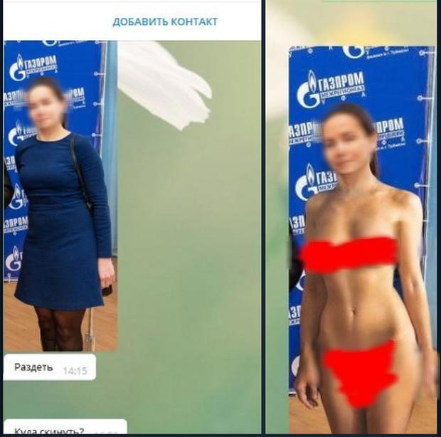 Nóng: Cảnh báo công cụ Deepfake sẽ xoá hết quần áo chỉ trong vòng vài nốt nhạc, chị em hay post ảnh khoe thân nên thận trọng! - Ảnh 5.