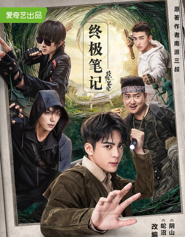 BXH 10 phim Hoa ngữ hot nhất hiện nay: Hữu Phỉ mang tiếng flop nhưng lại đứng đầu mới oách nha! - Ảnh 4.