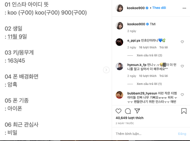 Goo Hye Sun nêu ra hình mẫu lý tưởng, netizen nghi cố tình cà khịa chồng cũ Ahn Jae Hyun - Ảnh 2.