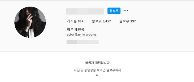 Thầu top đầu Naver là tin hé lộ danh tính tài tử Hàn cưỡng bức nữ minh tinh đàn em: Hóa ra là bạn diễn của Lee Min Ho, Đường Yên - Ảnh 3.