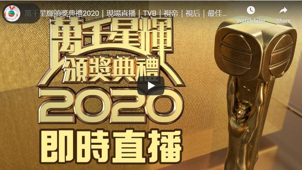 Giải TVB 2020 bị dân tình ném đá khi sao nam ngoại tình và tiểu tam tin đồn trở thành Thị đế - Thị hậu - Ảnh 1.