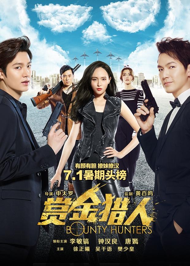 Thầu top đầu Naver là tin hé lộ danh tính tài tử Hàn cưỡng bức nữ minh tinh đàn em: Hóa ra là bạn diễn của Lee Min Ho, Đường Yên - Ảnh 5.