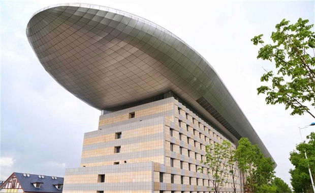 10 công trình kiến trúc xấu nhất Trung Quốc năm 2020: Được đầu tư nghìn tỷ vẫn lọt top thảm họa vì khiến người dân phát hờn - Ảnh 3.